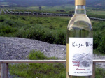 kujuu_winery_bottle.jpg